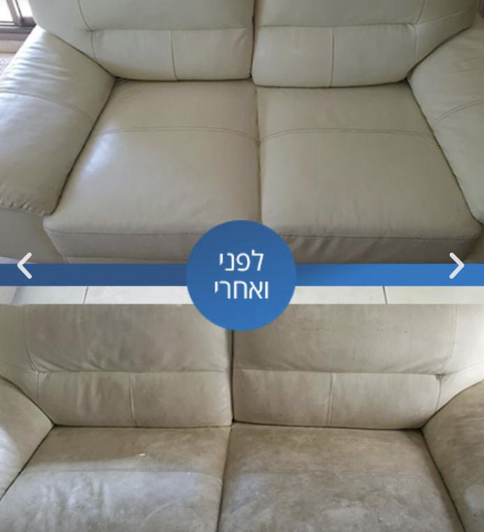 ניקוי ספות תל אביב